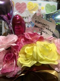 お花と寄せ書き.jpg